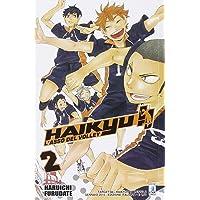 Haikyu!! (Vol. 2)