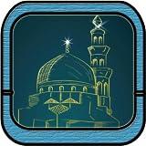 Musulman Athan - Quran, Qibla, Prayer Times & Azan