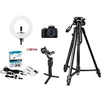 Canon EOS 200D II Digital SLR Camera EF-S 18-55mm + EF-S 55-250mm Lens 16GB Card Vlogging Bundle with Digitek 550LW Tripod, Digitek 18 inch Ring Light,Boya BYM1 lavalier microphone,DJI Ronin SC Gimbal