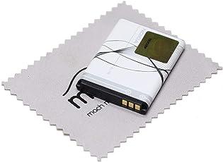 Akku Original Nokia BL-5B LiIon mit Hologramm für Nokia 3200 5070 5140 5200 5300 5500 6021 6060 6120 6124 7260 + Gratis mungoo Displayputztuch
