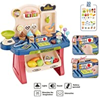 Ramakada Supermarket Shop Play Set Toy with Sound Effects, Multi Color (Brown)