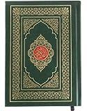 The Holy Quran (Arabic)