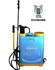 Fujiaka ES/16 Hand Operated Knapsack Agricultural Sprayer 16 Litre - Turquoise Blue [ICAR Standard]