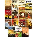 Premchand (Set of 15 Books) - Premasharam, Gaban, Nirmala, Rangbhumi, Karm Bhumi, Vardaan, Godan, Pratigya, Kafan, Eidgah, Sa