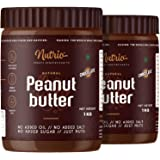 Nutrio Chocolate Peanut Butter 2 kg (Creamy) (Chocolaty Flavor)   Made with Roasted Peanuts, Cocoa Powder & Choco Chips   Veg