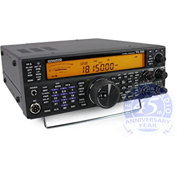 Kenwood NEW TS-590SGE 100 watts HF: Amazon co uk: Electronics