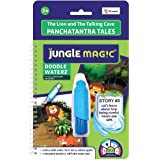 Jungle Magic Doodle Waterz Panchatantra Tales- The Lion and The Talking Cave (Reusable Water-Reveal Colouring Book with Water