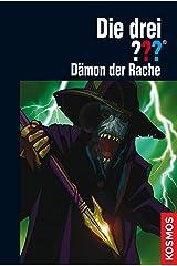 Die drei ??? Dämon der Rache (drei Fragezeichen) Kindle Ausgabe