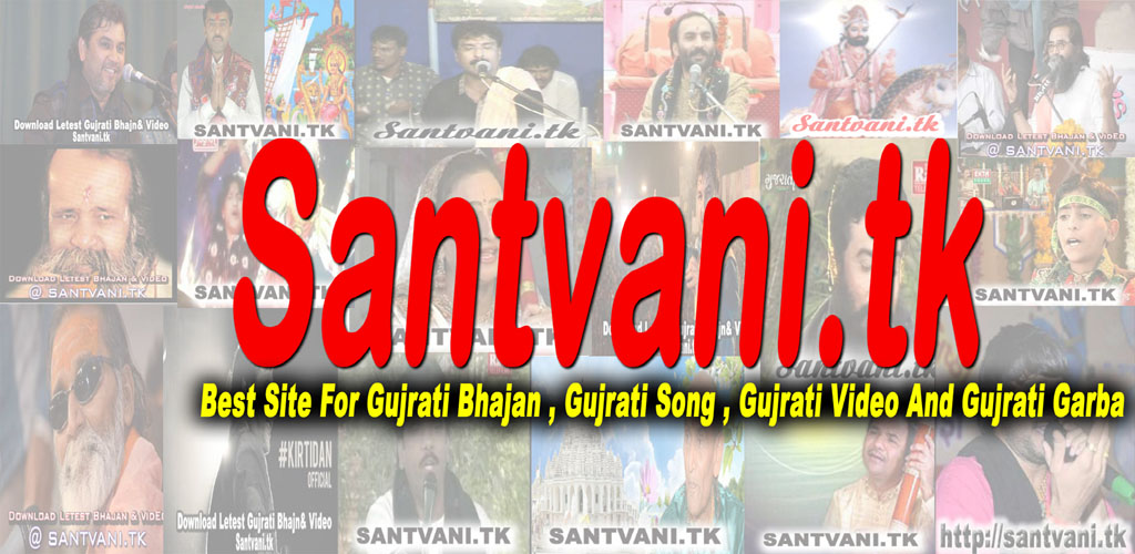 gujarati bhajan free download laxman barot