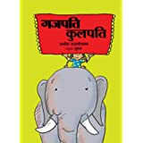 Gajapati Kulapati/Gajapati Kulapati (Hindi)