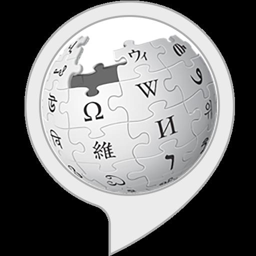 wikipedia artikel des tages