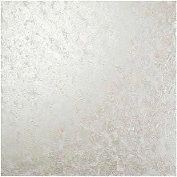 Effekt wandfarbe wandlasur 1 liter dulux perlmutt silber struktur baumarkt - Silbergrau wandfarbe ...