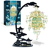 Piececool 3D Metal Model Kit for Adults - Silver Sachet With Grape,Flower and Bird Patterns 3D Metal Jigsaw Puzzle for Adult,