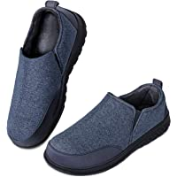 LongBay Men's Jersey Memory Foam Slippers Breathable Comfy House Shoes with Non-Slip Indoor Outdoor Rubber Sole
