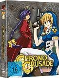 Chrono Crusade - Gesamtausgabe - [DVD]