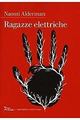 Ragazze elettriche Paperback