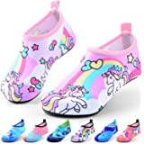 DigiHero Water Shoes for Kids Girls Boys, Swim Water Shoes Quick Dry Non-Slip Water Skin Barefoot Sports Shoes Aqua Socks for