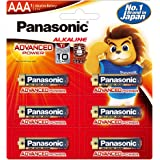 Panasonic Alkaline AAA-Size Battery - Pack of 6-LR03TDG/6B