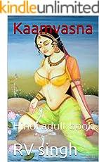 Kaamvasna : Hindi adult book