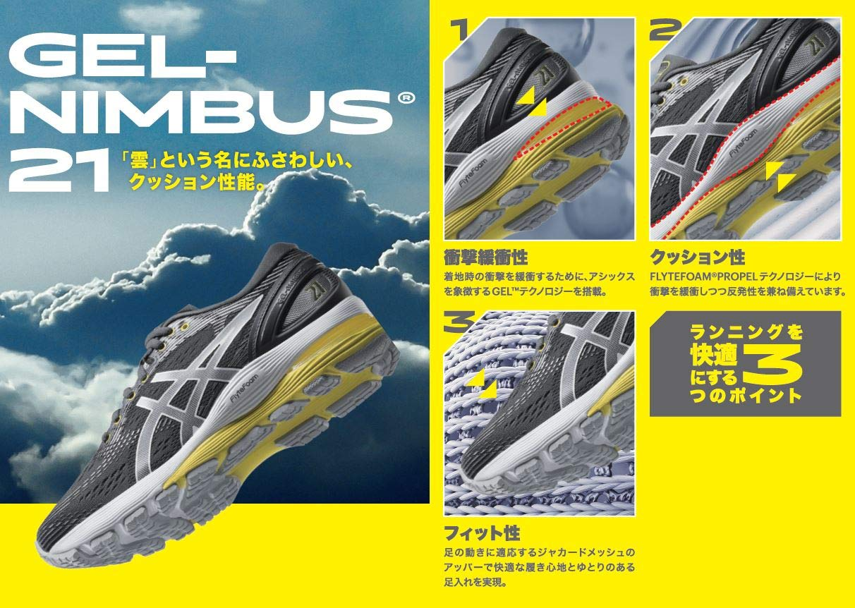 71W%2BKW2cIGL - ASICS Women's Gel-Nimbus 21 Running Shoes