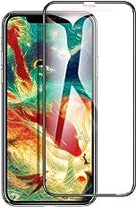 iPhone Xs/X Panzerglas Dispalyschutzfolie, Humixx Hochwertigem Ultra-Transparent 3D Vollständigen Abdeckung, 9H Härtegrad, Anti-Kratzen, Anti-Öl, Anti-Bläschen, Anti-Fingerabdruck, Perfekter Schutz für Ihr Display, Panzerglasfolie für iPhone Xs/X – Schwarz
