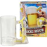 Warwickshire Beer Foam Maker (Yellow) (japan import)