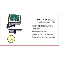 "CRT Tv & DVD Wall Mount - 14"" Swivel"