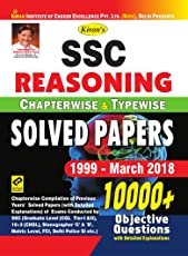 KIRAN'S SSC REASONING CHAPTERWISE & TYPEWISE SOLVED PAPERS 1999 MARCH 2018 ENGLISH