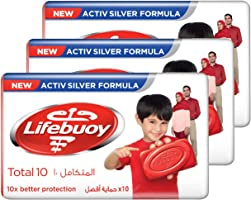 Lifebuoy Bar Total 10, 160g (3 pieces)