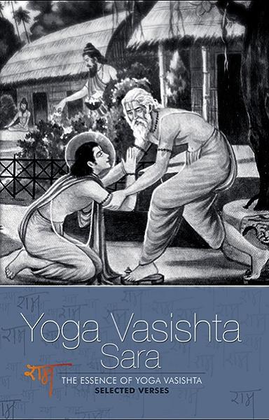 Yoga Vasishta Sara Ebook Sage Valmiki V S Ramanan Swami Sureshananda Amazon In Kindle Store
