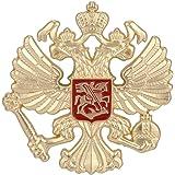 Fengteng Épinglette d'insigne de l'emblème National Russe