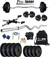Protoner 20 Kg Home Gym Combo - Black