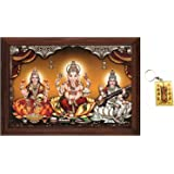 7 Hills Store Hindu god and Goddess Lakshmi Ganesh and Saraswati with Wall Hanging Frame (8 Inch x 12 Inch) and Gold Printed