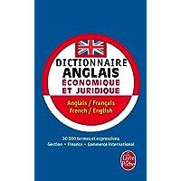 Dictionnaire de l'anglais économique et juridique et du commerce international