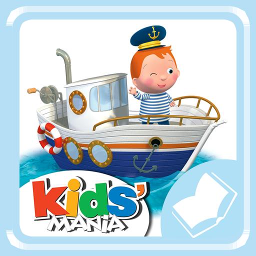 Björn und sein Boot - Kleiner Junge - Netzwerk-boot