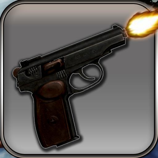 Guns (Six-guns Spiel)