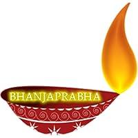 Bhanjaprabha