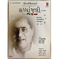 Shraddhanjali - Jagjit Singh