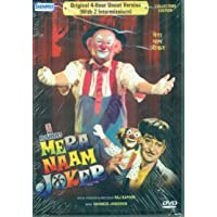 Mera Naam Joker - Original 4-Hour Uncurt Version (With 2 Intermissions)