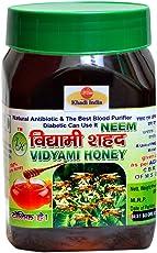 Vidyami Honey Neem - 1 Kg