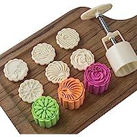 LOUTY 50g Cookie Presse Timbres Cutter Gâteau Lune Gâteau Moule avec 6 Timbres Bricolage Décoration pour Mid Automne…