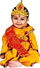 Devil Boy'S|Girl'S Cotton Yellow Krishna Style Kurta & Dhoti Dress (Pack Of 4-Kurta,Dhoti,Bansuri,Mukut,Patka)