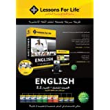 Lessons For Life - ENGLISH for Arabic Speakers
