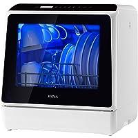HAVA Tragbarer Mini Geschirrspüler, kompakter Spülmaschine, 6 Programme Mini Tischgeschirrspüler, 5 Liter Wasser…