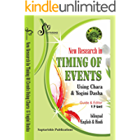 New Research In Timing Of Events Using Chara & Yogini Dasha