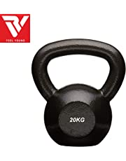 RV Powder Coated Solid Cast Iron Kettlebell Weights (2KG to 20KG)
