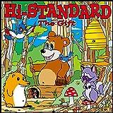Songtexte von Hi-STANDARD - The Gift