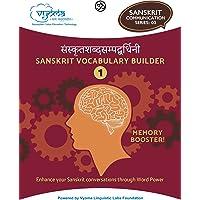 Sanskrit Vocabulary Builder 1