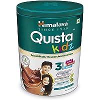 Himalaya Quista Kidz 200G (CHOCOLATE FLAVOUR) pack of 2 pec