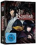 Basilisk: Chronik der Koga-Ninja - Gesamtausgabe - [DVD]